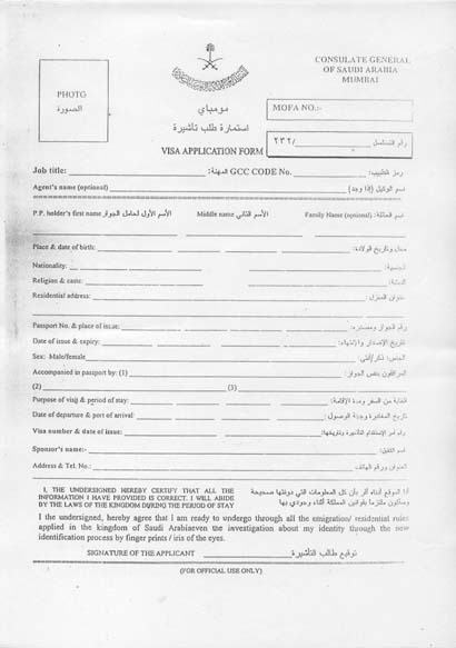 Saudi arabia download visa application form thecheapjerseys Gallery